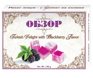 Turkish delight with Blackberry flavour